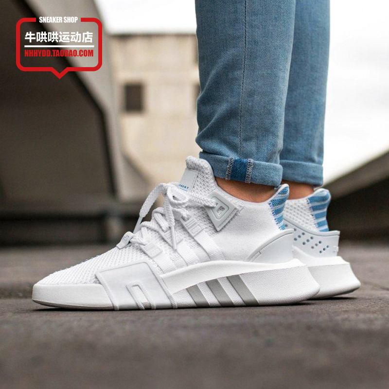 promo code f176a a3a87 ... cheap for sale Burdock Adidas EQT BASK ADV star with the same couple  running shoes DA9534 ...