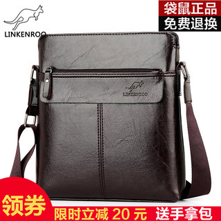 Kangaroo men's bag shoulder bag business leather Messenger bag leather cross bag vertical casual backpack tide male iPad package