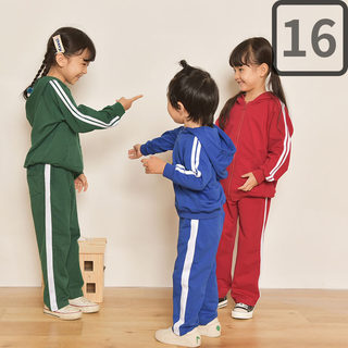Waxy home Daddy noya2019 autumn three-color hooded class service school uniforms buy discount packages