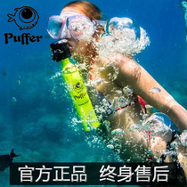 Submersible Respirator cylinder underwater Oracle Oxygen tank snorkeling Spare equipment