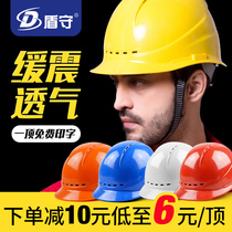 Helmet thickened abs site electrician Construction Engineering Construction leader