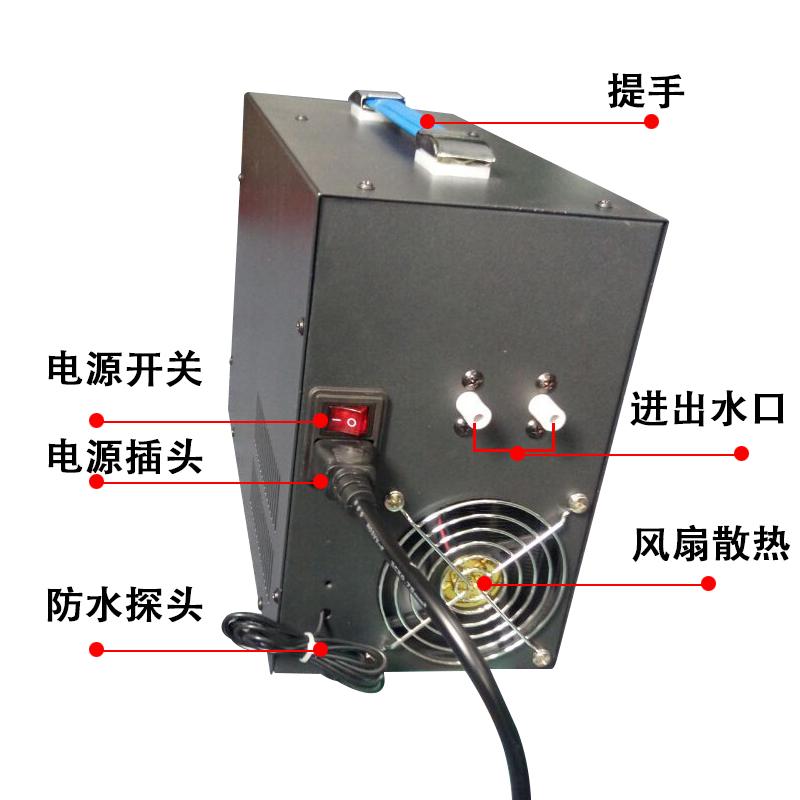 Aquarium chiller Refrigerator constant temperature cooling small
