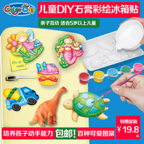 Childrens gypsum coloring doll refrigerator sticker diy handmade materials