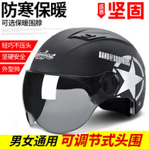 Electric motorcycle helmet male electric car lady Winter summer half helmet Four