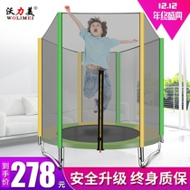 Jumping Bed Home Kids Indoor belt protective net baby kids small