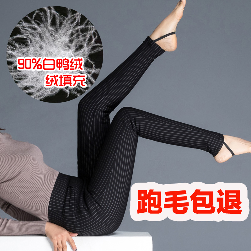 d54ce68401527c Winter double-sided thick stretch down pants women wear high waist ...