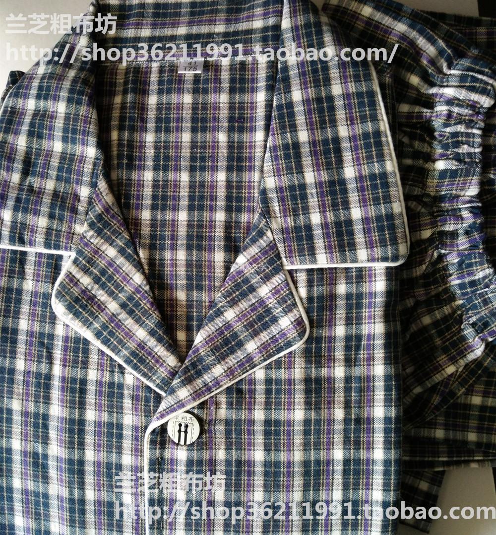 梭织纯棉手工色线织老粗布土布男士睡衣裤男式家居服