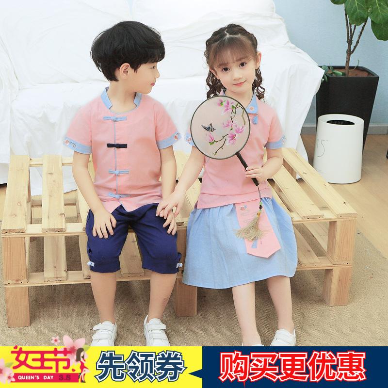 Trường mẫu giáo Hanfu hè đồng phục trường tiểu học quần áo trẻ em nam tay áo ngắn phù hợp với phong cách Trung Quốc - Đồng phục trường học / tùy chỉnh thực hiện