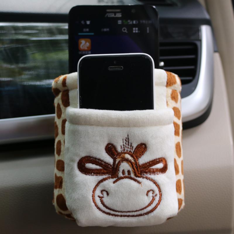 Цвет: Олень мобильных ствол может вместить 6 мобильный телефон цунь
