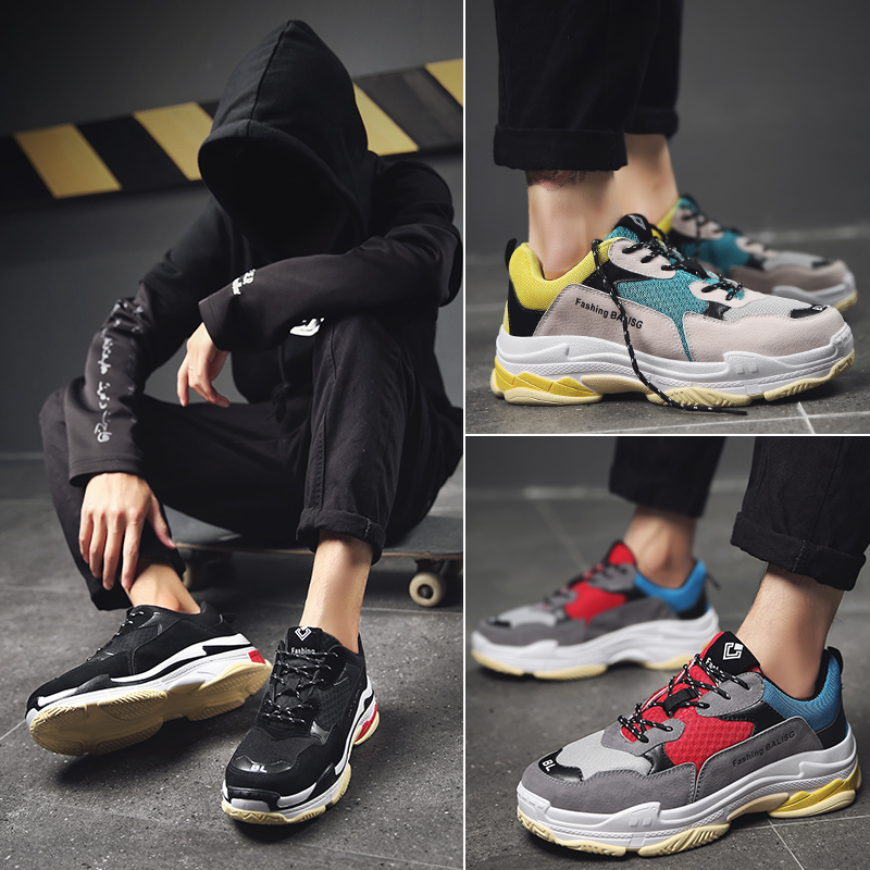 Ins super fire men's shoes Korean version of the trend of shoes sports and leisure running tide shoes ulzzang wild old spring 45