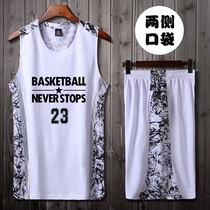 Basketball suit basketball suit set mens basketball suit custom jersey suit man