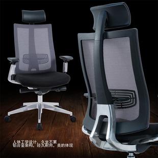 Компьютер игра сиденье бытовой электрический конкурс стул офис член офис стул тело человека инжиниринг школа ремень стул поворотный босс стул