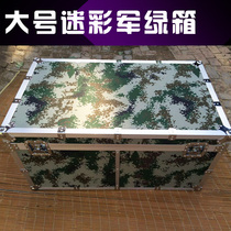 Camouflage Army Green Large aluminum alloy toolbox Password box Training equipment