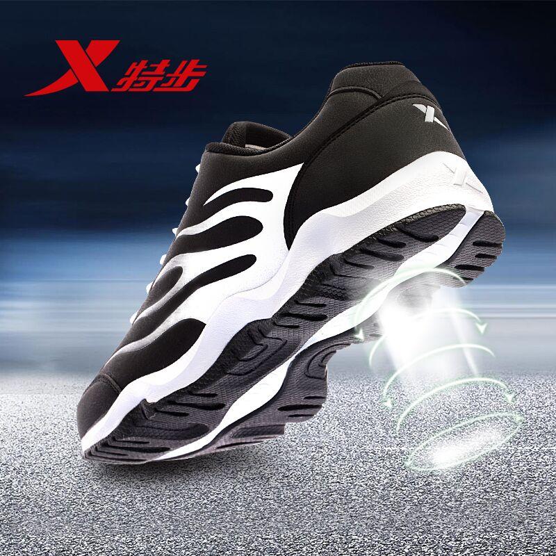特步男鞋跑步鞋休闲鞋男士运动鞋