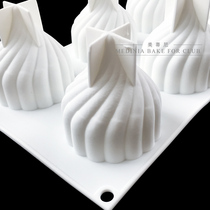 Baking mould Mousse Silicone Mould 8 Company 6 even heart-shaped Italian same