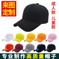 Custom hat Print logo Embroidery custom baseball cap cap flat along cap