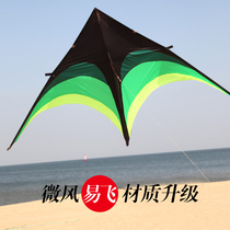 Weifang Kite Prairie umbrella cloth kite Breeze easy to fly 2.2-meter.