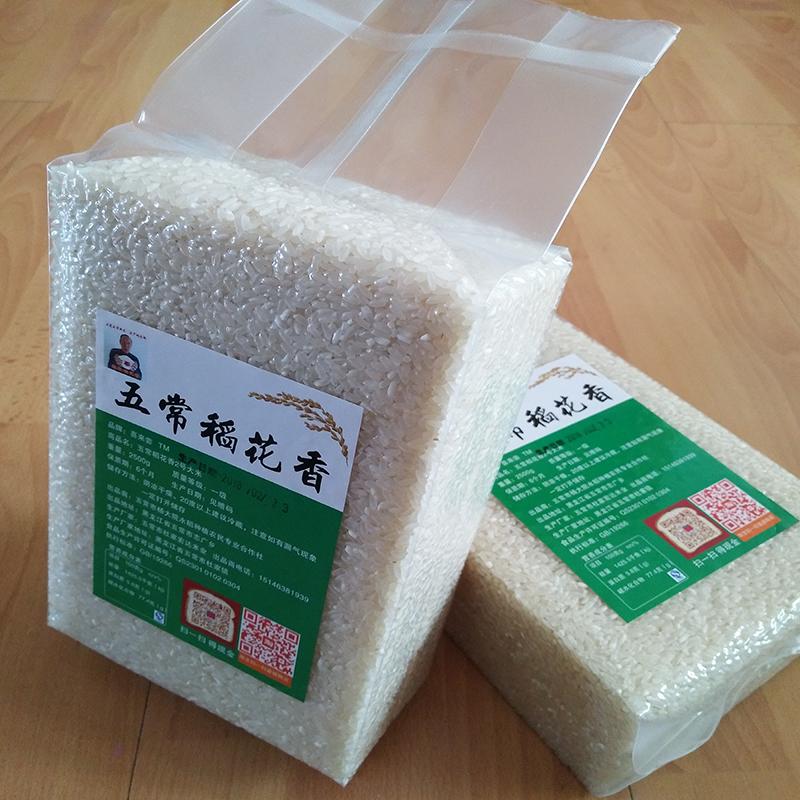 老张头家2019年新米5kg东北黑龙江正宗五常稻花香大米2号粳米10斤