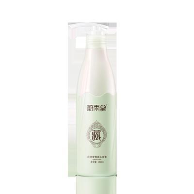 蔚雨堂青蒿头皮素去屑止痒除螨控油头皮护理毛囊清洁洗发水