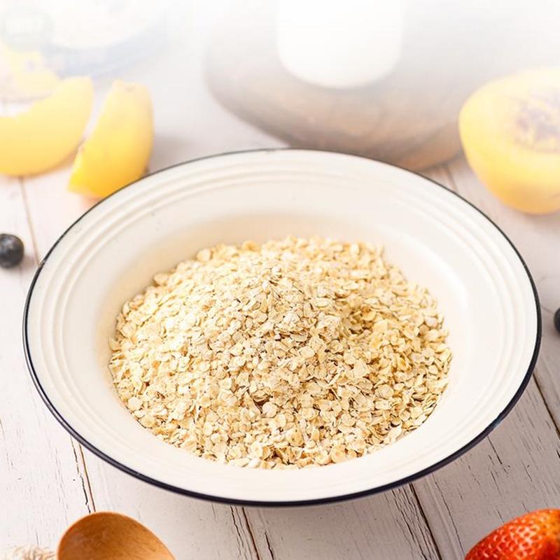 【西麦】超好吃原味即食代餐燕麦片2kg