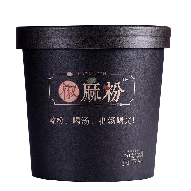 翾少爷新品椒麻粉酸辣粉网红零食整箱方便面粉米线六桶桶装 包邮