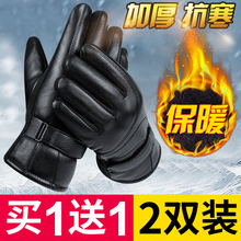 Leather gloves men's winter warm riding and velvet thickened motorcycle gloves