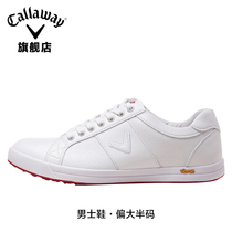 Callaway Carraway Golf Mens and womens sneakers waterproof anti-skid Leisure
