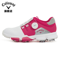 Callaway Womens Shoes shoe nail 2018 New