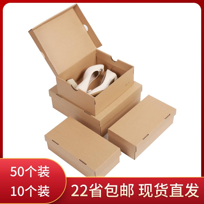 6ec11aebc88 [Няколко] флип обувки кутия IKEA хартия чекмедже съхранение кутия детски  обувки ботуши кутия кашон