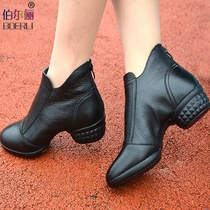 New leather dance shoes adult breathable jazz sailor Square dance Boots