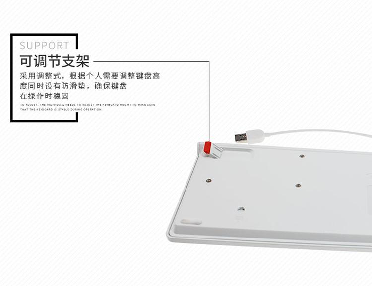 联想黑白有线键盘轻薄办公家用笔记本臺式机电脑通用详细照片