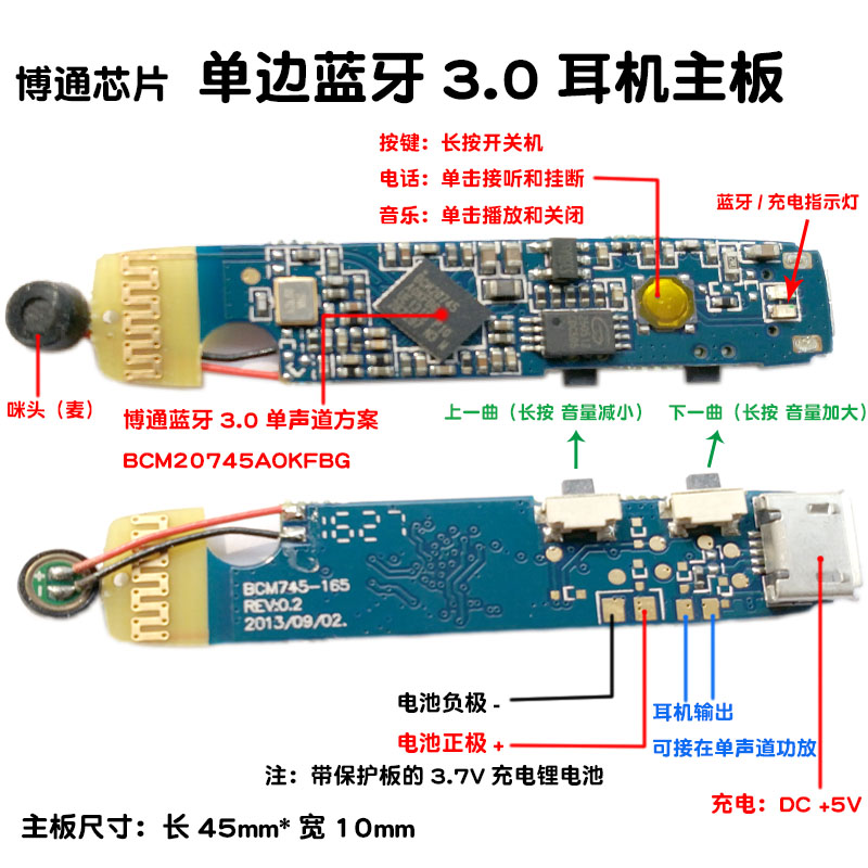 DIY mono Bluetooth headset circuit board Bluetooth 3 0 motherboard repair  amplifier modified with Mai phone chip