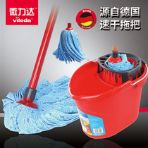 Germany micro force up to tighten the water mop Home old-fashioned cloth cloth to avoid hand
