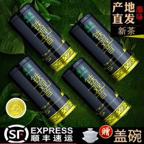Tmall Recommended Autumn tea Anxi Tieguanyin tea Orchid Flavor