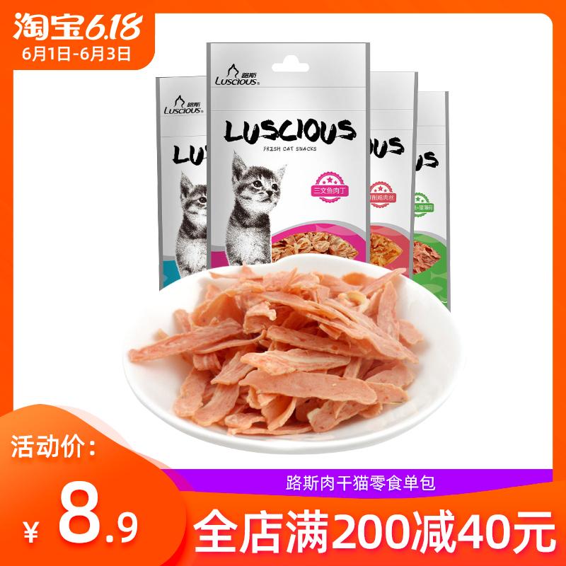 Cat Snacks Cá nhỏ Cá khô Catnip Cá ngừ Mèo Bánh quy Gà Gà Bạc hà Pet Pet Snacks - Đồ ăn nhẹ cho mèo