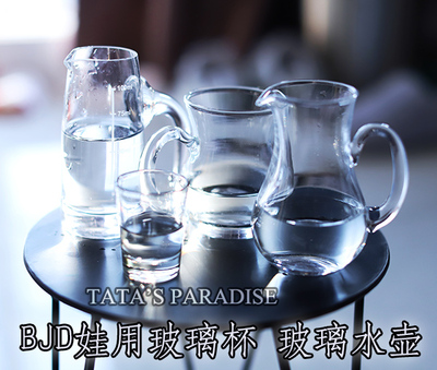 taobao agent 1/4 points 3 points Uncle BJD.DD baby house furnishings photo props furniture accessories glass glass jug