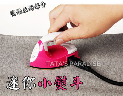 taobao agent BJD small cloth for ironing baby clothes【Mini iron】
