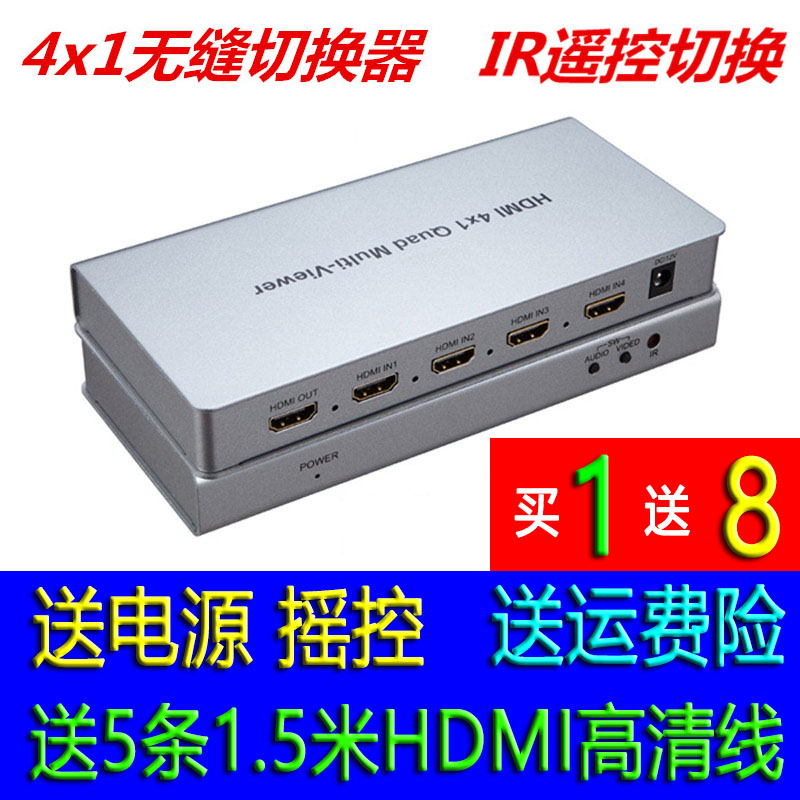 USD 314.64] HDMI Ultra-High-Definition 4-in-1 split screen seamless ...
