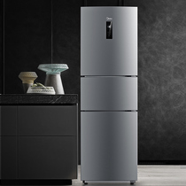 Beautiful air-cooled frost-free household three-door energy saving and electric small refrigerator