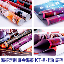 Poster Custom pp Adhesive photo paper inkjet Printing photo advertisement sticker