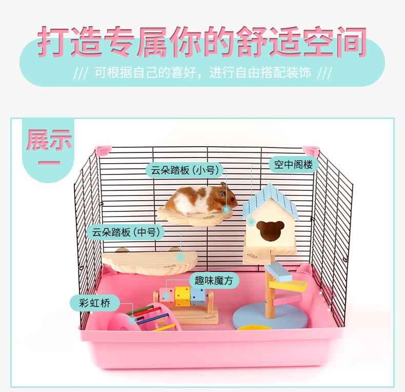 倉鼠玩具 寵物玩具彩虹橋倉鼠玩具籠子用品