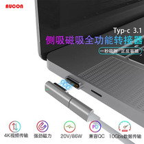 MacBook Pro Magnetic Suction type-c Turn