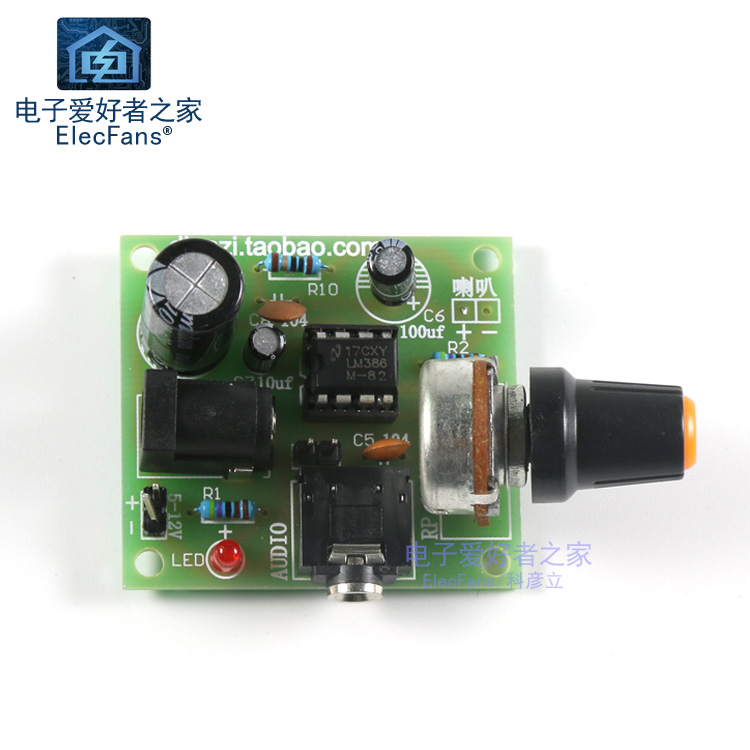 (Welding practice)LM386 mini amplifier board parts low power consumption 3  ~ 12V kit comparable to TDA2030A