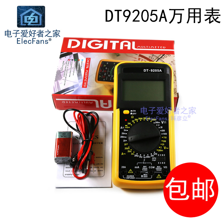 Baggage DT9205A Digital Multimeter Universal Meter for Measuring Electronic  Current and Voltage of Resistance-Capacitance Diode Triode