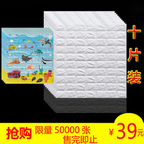 3d three-dimensional brick foam wall sticker cartoon Kindergarten classroom living room sticker