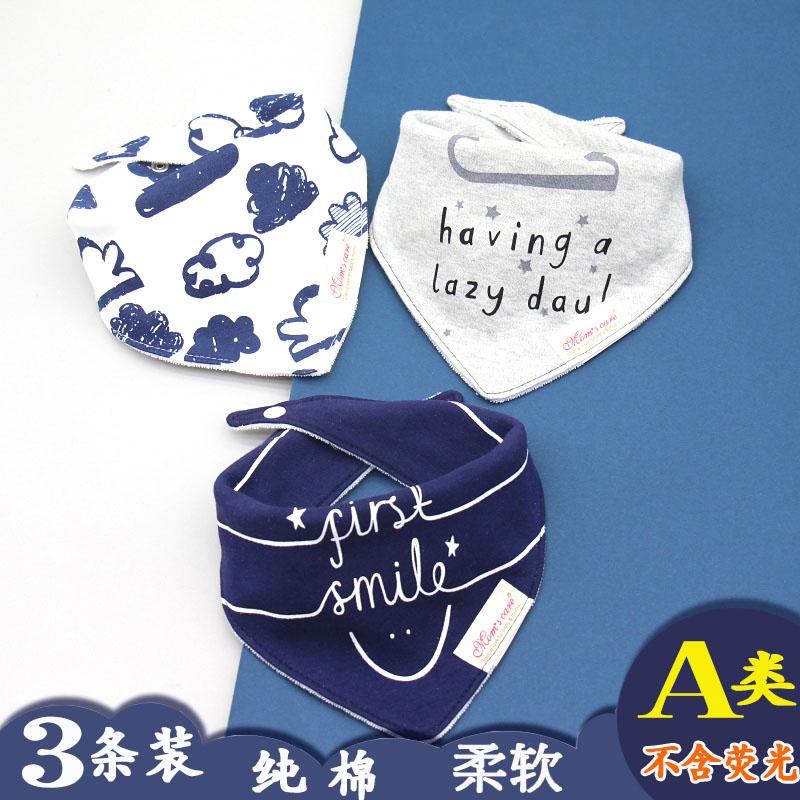 Momscare детские строп чистый хлопок двухслойный Слюновое полотенце на младенца на младенца Детское нагрудник с круглым полотенцем три полосатый лето стиль