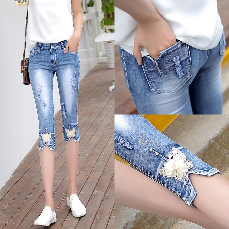 Эластичные Плотное отверстие 7 водораздел джинсы Женский летний карандаш 7 Тонкие брюки стиль приталенный Ноги в брюках летом