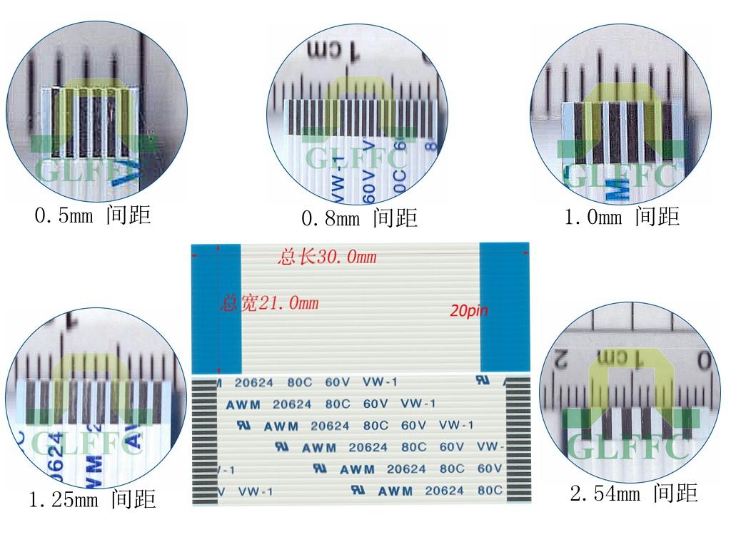 订制FFC/FPC软排线18/20/22/24/26/28/30Pin0.5/1.0/1.25mm间距