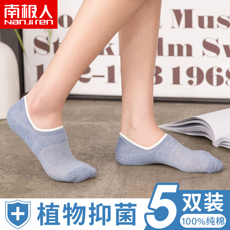 Antarctic boat socks lady cotton shallow mouth summer thin section silicone anti-skid anti-odor anti-bacterial socks low to help invisible socks