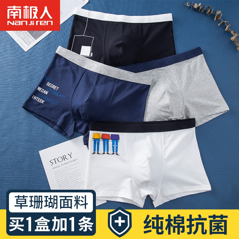 Antarctic men underwear men cotton Junior High School students college fifteen years old high school students four angle youth heijiao Korean version